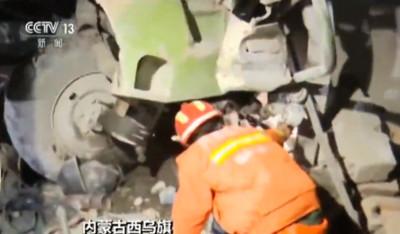 內蒙古事故 事故車非法購買