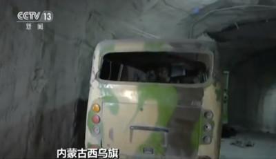內蒙古礦企下井途中意外21死29傷