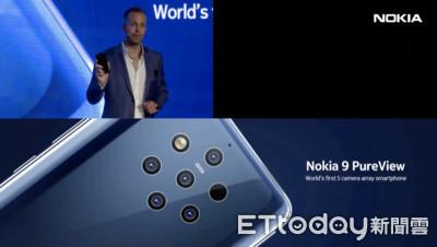 全球首款5鏡頭手機售價免2.2萬元