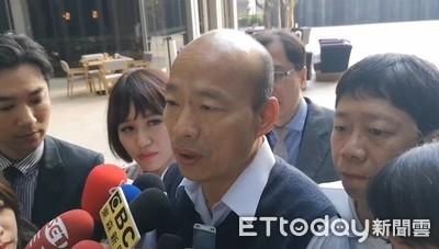 晚宴等不到吉隆坡市長 韓國瑜:尊重對方