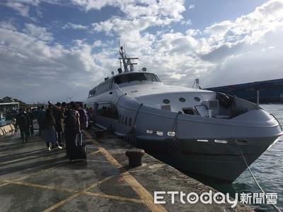 航港局「船舶危險品」2年體檢來了