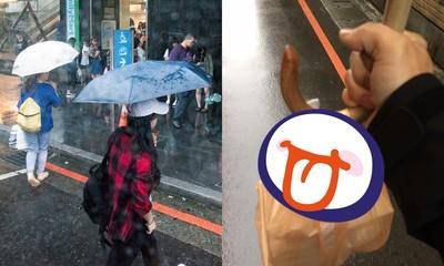 拿傘必做這件事!萬人共鳴:我也會