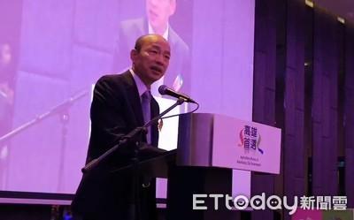 韓國瑜與星國超市簽約 外銷農產上看3千萬元