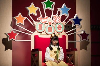 林芷瑈出演《還願》公開幕後花絮