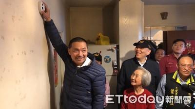 「火災警報器」 老屋、華廈簡單裝