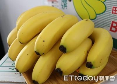 香蕉1公斤剩10元!農糧署:已移送公平會
