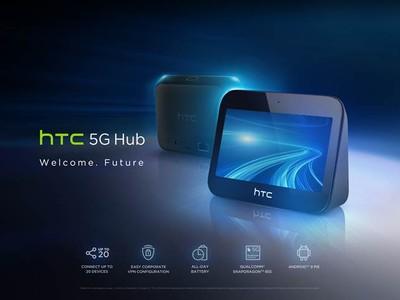 宏達電今年Q2開賣首款5G HUB