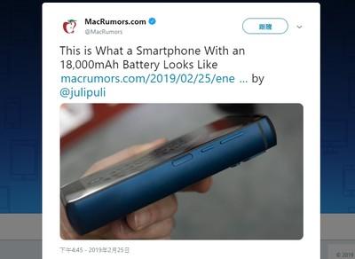 勁量新手機配18000mAh電池待機達50天