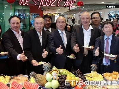 再度簽訂農產長單 韓國瑜:價格一定公道