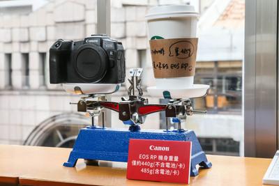 Canon EOS RP只有一杯咖啡輕