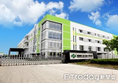 果汁大廠鮮活-KY產能提升11萬噸 2021強化新品研發挹注營運