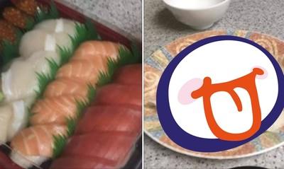好市多爽買握壽司卻變成三鮮炒飯