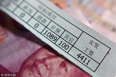 陸2018平均薪資  東部7.47萬元人民幣居冠