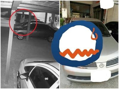 車身驚見紅漆鬼符咒 他專挑「這款車」下手