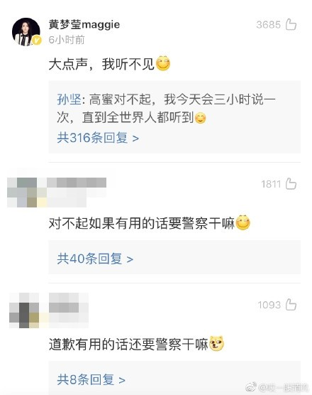 ▲黃夢瑩演《三生三世十里桃花》素錦被罵3年,現在憑新戲《逆流而上的你》翻紅。(圖/翻攝自微博/黃夢瑩)