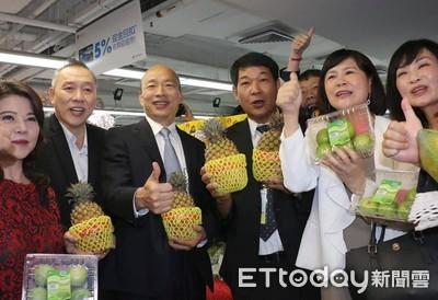 韓國瑜簽MOU執行率7% 農民吐心聲