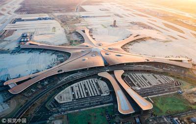 北京大興機場今開幕 未來登機「刷臉」就OK