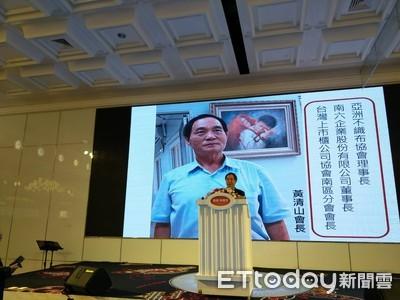 全球不織布大王南六董座黃清山 搶攻面膜代工年收65億