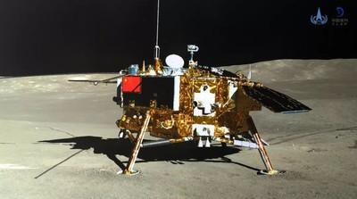 嫦娥六號2023年載法儀器「奔月」