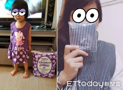 母女倆新衣「狂撞家中日用品」