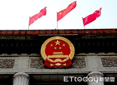 全國政協發言人 回應「兩制台灣」