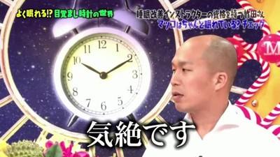 睡眠品質大檢測!四點中一點代表你「天天在氣絕」 太快睡著也不行QQ