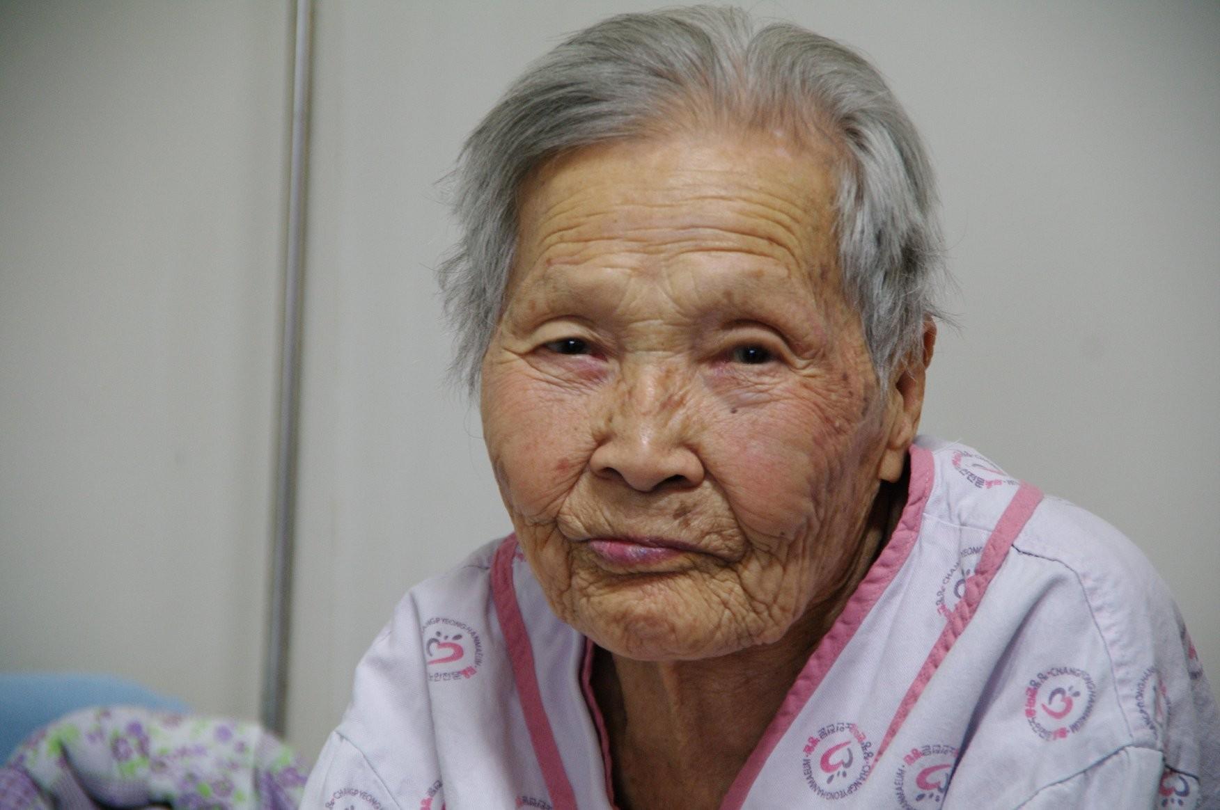 ▲▼南韓慰安婦곽예남(圖/翻攝自粉絲專頁정의기억연대 Justice for the `Comfort Women`)