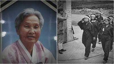 飄流異鄉60年 慰安婦老奶奶返國疑似被詐騙 賠償金全入「養女」戶頭