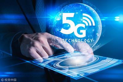 美國不再施壓德國禁用華為5G技術