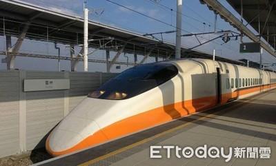 高鐵最新票價核定!最高可漲1成