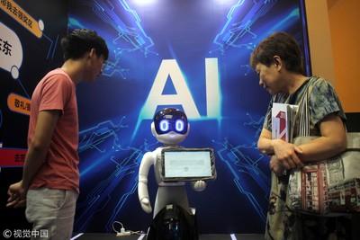 佈局AI!陸教育部核准35所大學設人工智能系