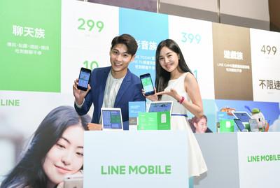 LINE MOBILE月租抵漫遊上網新增美國