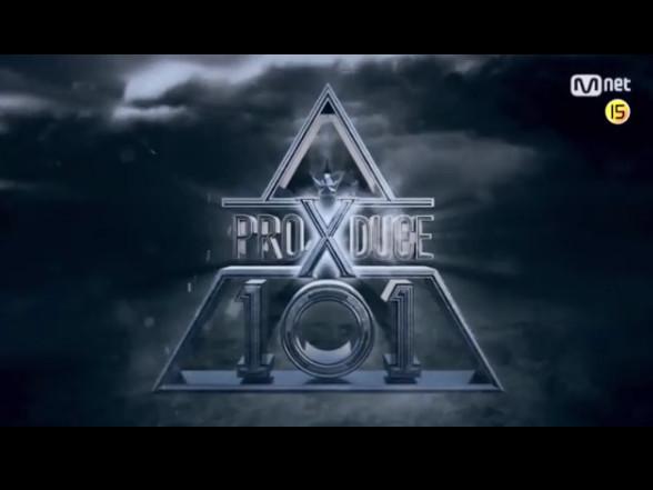 ▲《PRODUCE X101》4日開拍。(圖/翻攝自《produce_x_101》IG)