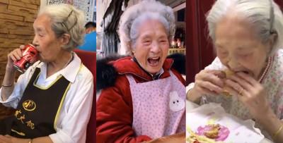 98歲吃貨嬤愛吃麻辣鍋 長壽全靠「它」