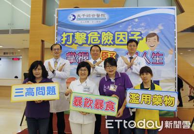 台灣洗腎比率全球第一 教你撇步