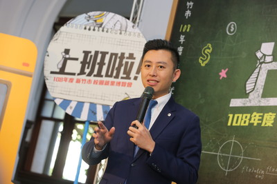 2019竹市五校就業博覽會