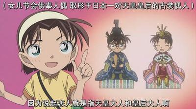 日本女兒節人偶「傳承帶來災厄?」 是娃娃的詛咒還是圖利業者的陰謀