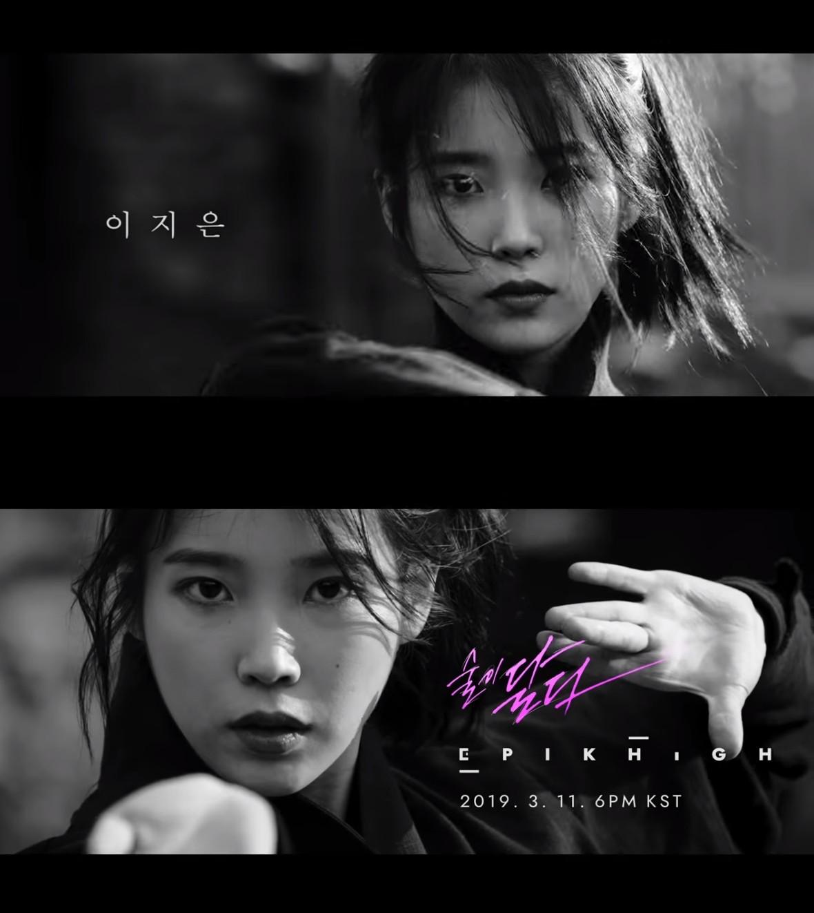 ▲IU在MV預告中化身武打高手。(圖/翻攝自OFFICIAL EPIK HIGH YOUTUBE)