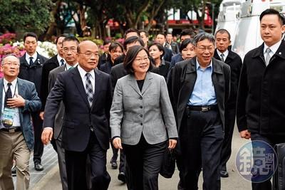 蔡蘇解9年心結 保衛綠色政權戰