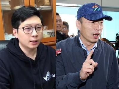國台網總:鄭文燦官邸密會韓國瑜