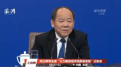 陸發改委談2019吸引外資