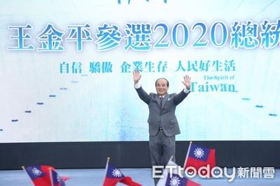 王金平參選總統婉謝花籃 這些人堅持要送