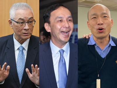解套!吳敦義:韓國瑜「徵召領表」黨內有共識