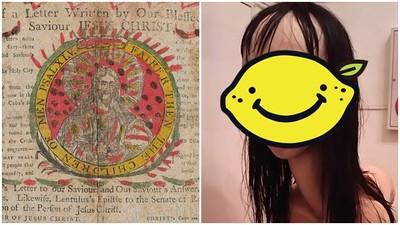 Momo挑戰五百年前就有過 中世紀天堂信「不照做就遭天譴」