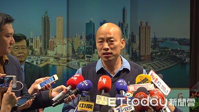 對民進黨喊話 韓國瑜:像當初的國民黨