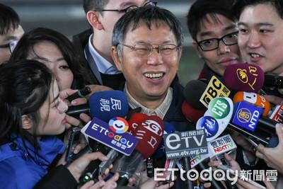 陳佩琪告輸三立 柯文哲酸司法制度