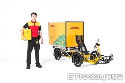 亞太區第一台!DHL在台發表最新運務自行車 4月起竹科上路