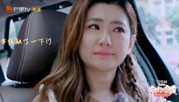 ▲▼張軒睿中途離開,Selina哭了。(圖/翻攝自芒果TV)