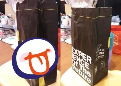 「麥當勞黑紙袋」超質感!網曝限量秘密