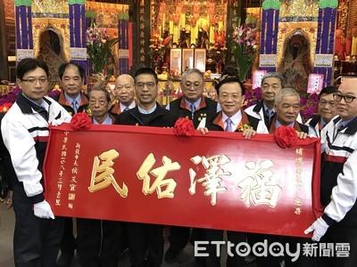 土地公聖誕 新北贈匾表彰寺廟